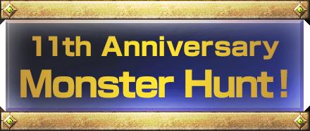 Monster Hunt!